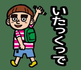 Takamori Kagoshima sticker #971317