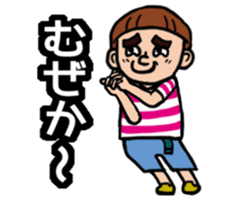 Takamori Kagoshima sticker #971319