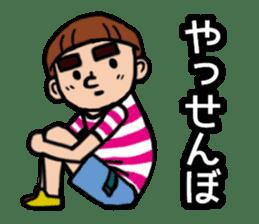 Takamori Kagoshima sticker #971321