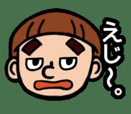 Takamori Kagoshima sticker #971323