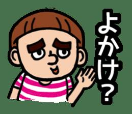 Takamori Kagoshima sticker #971324