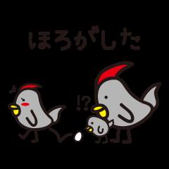 Yamagata Dialect Word 2