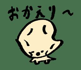 Rice.jr sticker #977496