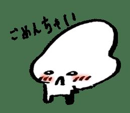 Rice.jr sticker #977500