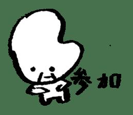 Rice.jr sticker #977503