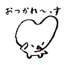 Rice.jr sticker #977511