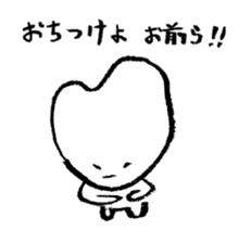 Rice.jr sticker #977518
