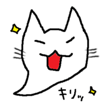 Ghost cat sticker #977609