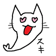 Ghost cat sticker #977611