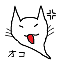 Ghost cat sticker #977615