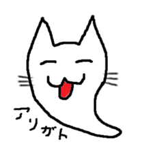 Ghost cat sticker #977617