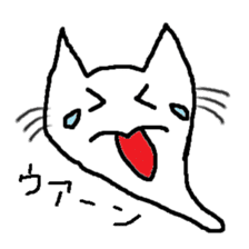Ghost cat sticker #977619