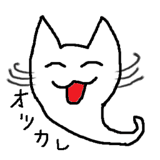Ghost cat sticker #977622