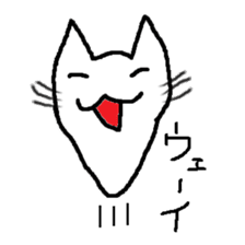 Ghost cat sticker #977626