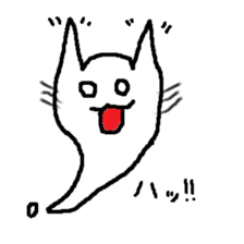 Ghost cat sticker #977628