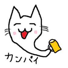 Ghost cat sticker #977634