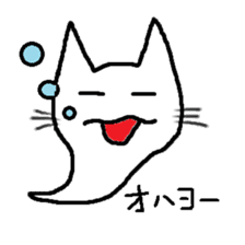 Ghost cat sticker #977635