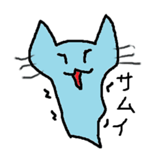 Ghost cat sticker #977637