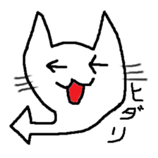 Ghost cat sticker #977646