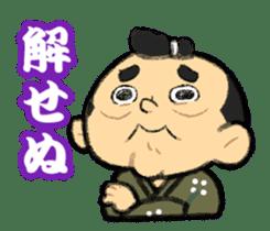 Cute Samurai sticker #977741