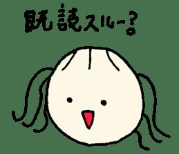 Ms.Saotome's Selfishness sticker #978847