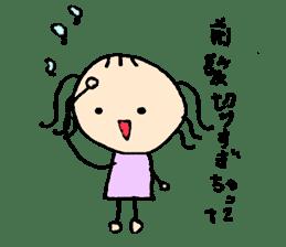 Ms.Saotome's Selfishness sticker #978850