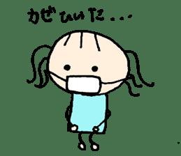 Ms.Saotome's Selfishness sticker #978856