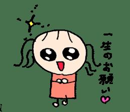 Ms.Saotome's Selfishness sticker #978858