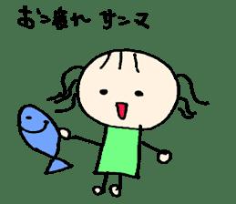 Ms.Saotome's Selfishness sticker #978861