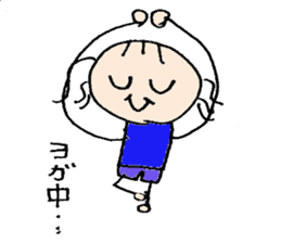 Ms.Saotome's Selfishness sticker #978866