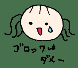 Ms.Saotome's Selfishness sticker #978867