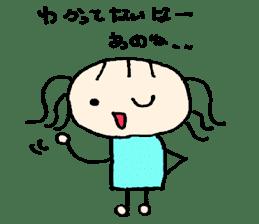 Ms.Saotome's Selfishness sticker #978868