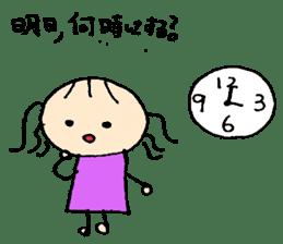 Ms.Saotome's Selfishness sticker #978869