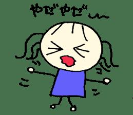Ms.Saotome's Selfishness sticker #978884