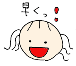Ms.Saotome's Selfishness sticker #978885