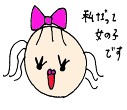 Ms.Saotome's Selfishness sticker #978886