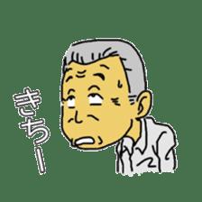 Uncle of Oita sticker #979412
