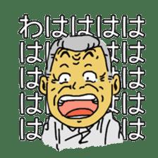 Uncle of Oita sticker #979414
