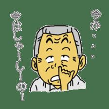 Uncle of Oita sticker #979417