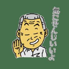 Uncle of Oita sticker #979418