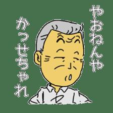 Uncle of Oita sticker #979421