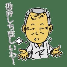 Uncle of Oita sticker #979422