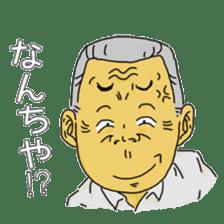 Uncle of Oita sticker #979423