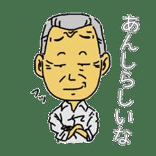 Uncle of Oita sticker #979424