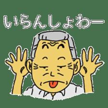 Uncle of Oita sticker #979430