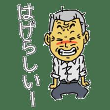 Uncle of Oita sticker #979431