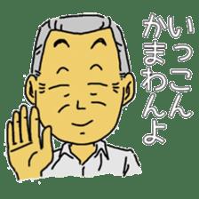 Uncle of Oita sticker #979432