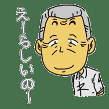 Uncle of Oita sticker #979434