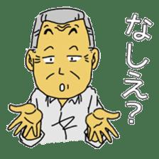 Uncle of Oita sticker #979435