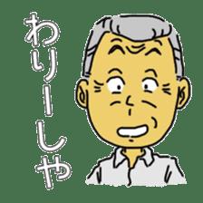Uncle of Oita sticker #979437